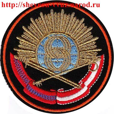 Приказ Министра Обороны № 719 от 04. 10.2014